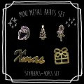 (1591) フラット ミニメタルパーツ クリスマス Xmas アソート ゴールド ネイル レジン 封入素材 5種×8ピース 計40枚入り