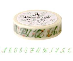 画像1: (T033)マスキングテープ レギュラー 【フラワーアルファベット】 15mm幅 クラフト 雑貨
