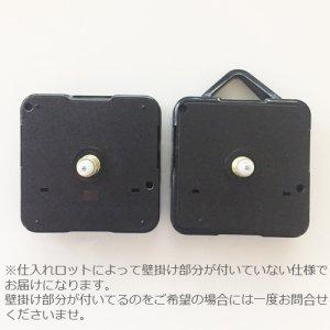 画像4: (2632) 時計 ムーブメント ブラック トラアングル 三角 手作りキット 時計針 秒針 セット クロック 壁掛け