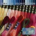 (dmc25-8) 【青系3】刺繍 刺しゅう糸 DMC 25番糸 豊富なカラーバリエーション クロスステッチ 手芸 クラフト
