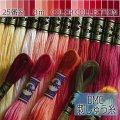 (dmc25-1) 【赤・ピンク系1】刺繍 刺しゅう糸 DMC 25番糸 豊富なカラーバリエーション クロスステッチ 手芸 クラフト