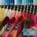 (dmc25-9) 【青系4】刺繍 刺しゅう糸 DMC 25番糸 豊富なカラーバリエーション クロスステッチ 手芸 クラフト