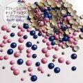 (HF4) ジュエリア ホットフィックス アイロン接着 ブルー&ピンク カラーmix 2〜4mm メタル ラインストーン 高品質ガラス hot fix 手芸