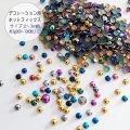 (HF1) ジュエリア ホットフィックス アイロン接着 ポップレインボーカラーmix 2〜3mm メタル ラインストーン 高品質ガラス hot fix 手芸