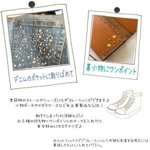 画像4: (HF9) ジュエリア ホットフィックス アイロン接着 オリエンタル カラーmix 2〜4mm メタル ラインストーン 高品質ガラス hot fix 手芸