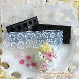 画像2: (S947)シリコンモールド 桜の花 小花 和風 春の花 フラワー型 立体 5サイズ×3種 レジンに