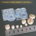 (S1028)シリコンモールド 飲茶 ・ 中華 シリーズ 食品雑貨  しゅうまい  立体型 4サイズ ミニチュア 食玩 レジンや樹脂粘土でのフェイクフード作りに