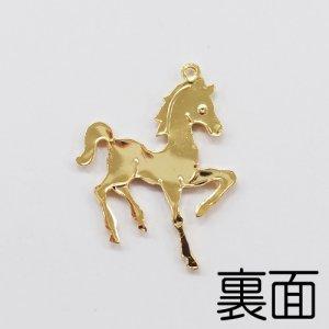 画像4: (karaE440)【お取り寄せ商品 10個セット販売】動物 チャーム( ミール皿 ・ セッティング台 )  エポチャーム 馬(うま) ゴールド アクセサリー パーツ
