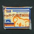 (deco36) オーブン陶土 ECO(エコ)400g 天然陶土 粘土細工 クレイアート クレイクラフト