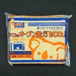 画像1: (deco36) オーブン陶土 ECO(エコ)400g 天然陶土 粘土細工 クレイアート クレイクラフト