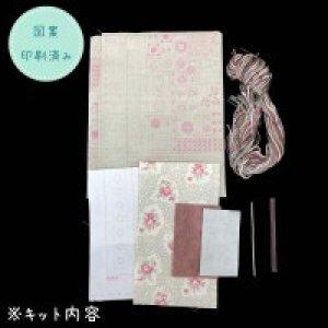 画像2: (by00550)中級者向け 刺繍キット フランス製 刺繡道具ケース お道具箱 ししゅう
