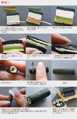 画像4:  (S1063)シリコンモールド 手巻き 寿司 太巻き 立体型 すし 和食 食玩 フード ミニチュア キッチン 食べ物 雑貨 レジンや樹脂粘土でのフード作品に