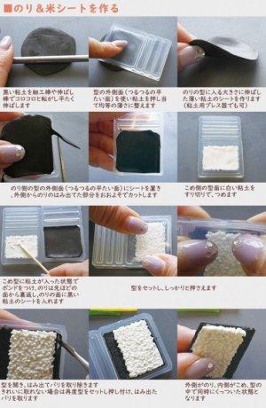 画像3:  (S1063)シリコンモールド 手巻き 寿司 太巻き 立体型 すし 和食 食玩 フード ミニチュア キッチン 食べ物 雑貨 レジンや樹脂粘土でのフード作品に