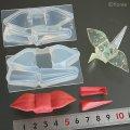 (S1069)シリコンモールド 折り鶴立体(大) 箸置き ミニチュア キッチン 食べ物 雑貨 レジンや樹脂粘土でのフード作品に