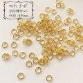 (2499)副資材 5mm マルカン ゴールド 約200個入り 丸カン パーツ アクセサリー 材料 ハンドメイド 手芸 丸環 大量パック