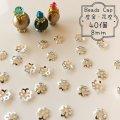 (2534)副資材 タイプQ 8mm 40個 シルバー 高品質 ビーズキャップ 花座 座金 フラワーキャップ 菊 透かしキャップ 金具 パーツ