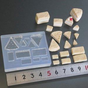 画像1: (S1006)シリコンモールド スライス スポンジケーキ ショートケーキ 2種 フェイクフード 立体型 スイーツ ミニチュア雑貨 カフェ レジンや樹脂粘土に ミニチュア雑貨