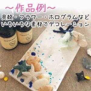 画像5: アロマストーンを作ろう! 【カラープラスター】パステルピンクベージュ 20g 手作りハンドメイド カラー石こう 石膏 色付き 工作用 材料
