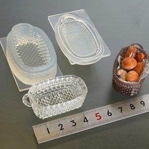 画像1: (S922)シリコンモールド キッチン雑貨 バスケット 長角 四角型 取手付き カゴ Lサイズ 食器 レジン専用
