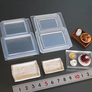 画像1: (S933)シリコンモールド キッチン雑貨 バスケット トレンチ トレイ お盆 フラット 長方形 2サイズ 食器 レジン専用